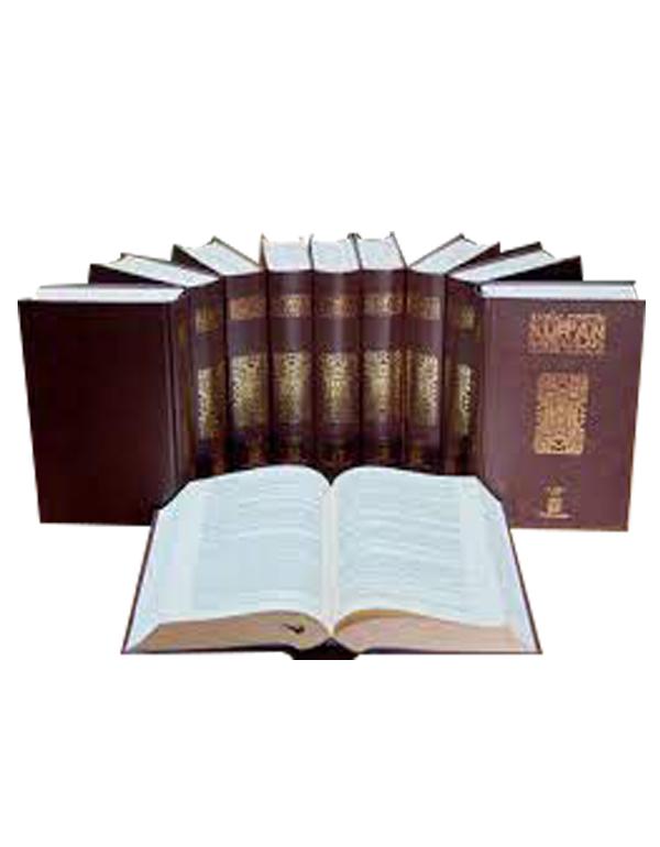 Ansiklopedik Kur'an Kavramları 10 Cilt