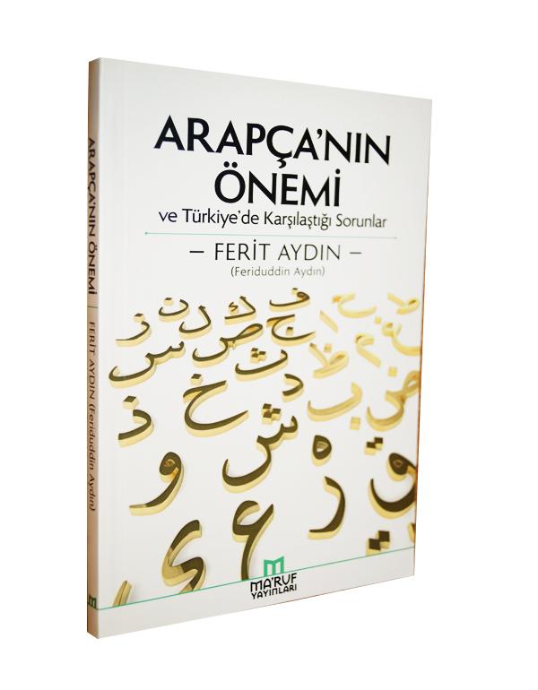 Arapça'nın Önemi ve Türkiye'de  Karşılaştı...